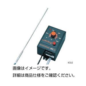 【送料無料】ケニスタット KS-2(0~100℃) (カテゴリー:ホビー>エトセトラ>科学>研究>実験>計測器 )