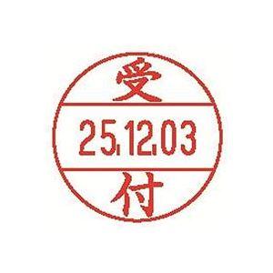【送料無料】(業務用100セット) シヤチハタ データーネームEX15号 XGL-15M-J11 受付 (カテゴリー:生活用品>インテリア>雑貨>文具>オフィス用品>印鑑>スタンプ>朱肉 )