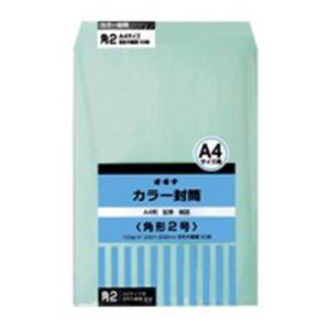 【送料無料】(業務用30セット) オキナ カラー封筒 HPK2GN 角2 グリーン 50枚 緑 (カテゴリー:生活用品>インテリア>雑貨>文具>オフィス用品>封筒 )
