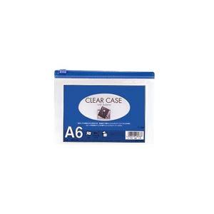 【送料無料】(業務用200セット) LIHITLAB クリアケース ファスナー付 F-155 A6S 藍 (カテゴリー:生活用品>インテリア>雑貨>文具>オフィス用品>ファイル>バインダー>クリアケース>クリアファイル )