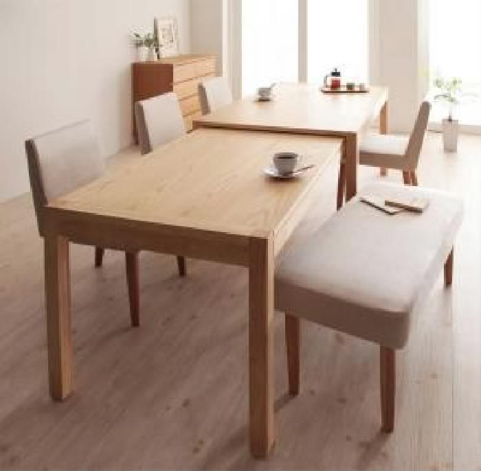 【送料無料】スライド伸縮テーブルダイニング グライド 6点セット(テーブル+チェア4脚+ベンチ1脚) (テーブル幅 W135-235)(素材カラー ナチュラル)(チェアカラー+ベンチカラー ブラウン4脚+ブラウン) イス 椅子 茶