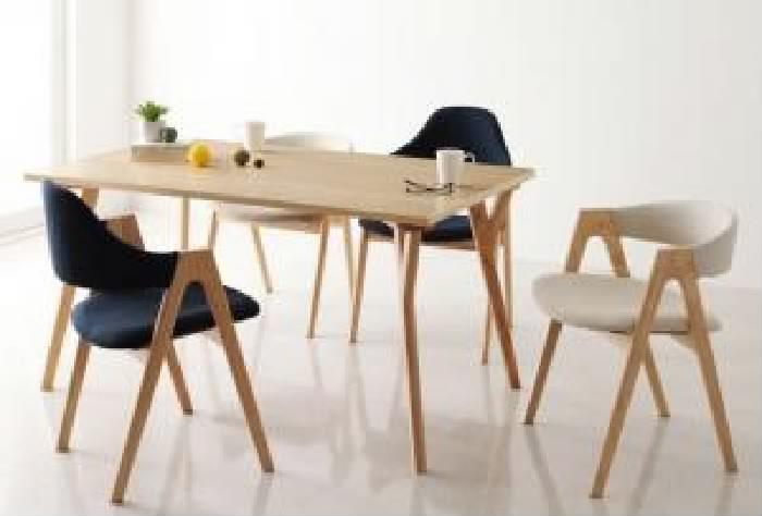 【送料無料】モダンインテリアダイニング ウラル 5点セット(テーブル+チェア4脚) ハイタイプ・ロータイプミックス (テーブル幅 W140)(ハイタイプチェアカラー アイボリー)(ロータイプチェアカラー ネイビー) イス 椅子 白