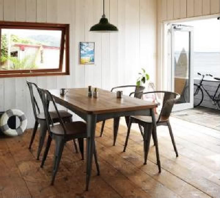 【送料無料】西海岸テイストヴィンテージデザインダイニング家具シリーズ リコルド 5点セット(テーブル+チェア4脚) ラウンドフレームチェアタイプ・スチールフレームチェアタイプミックス (テーブル幅 W150)(テーブル幅 W150) イス 椅子