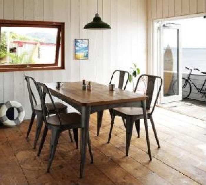 【送料無料】西海岸テイストヴィンテージデザインダイニング家具シリーズ リコルド 5点セット(テーブル+チェア4脚) スチールフレームチェアタイプ (テーブル幅 W150)(テーブル幅 W150) イス 椅子