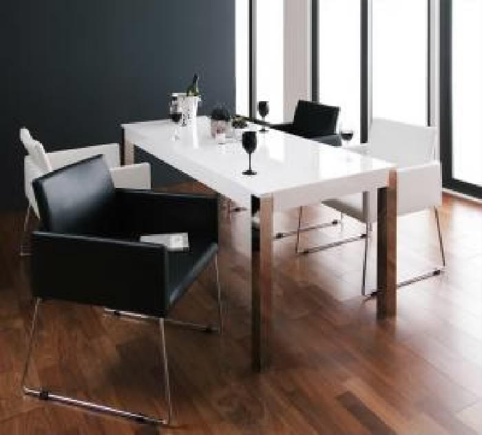 【送料無料】モダンデザインアームチェア付きダイニング グラニエル 5点セット(テーブル+チェア4脚) (テーブル幅 W160)(テーブルカラー ホワイト)(チェアカラー ブラック×キャメル) イス 椅子 白 黒