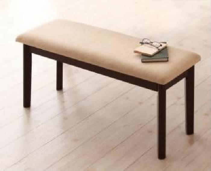 【送料無料】単品 回転チェア付きモダンデザインダイニング レグノ用 ベンチ (2人掛け 座面幅 2P)(カラー ダークブラウン) イス 椅子 茶