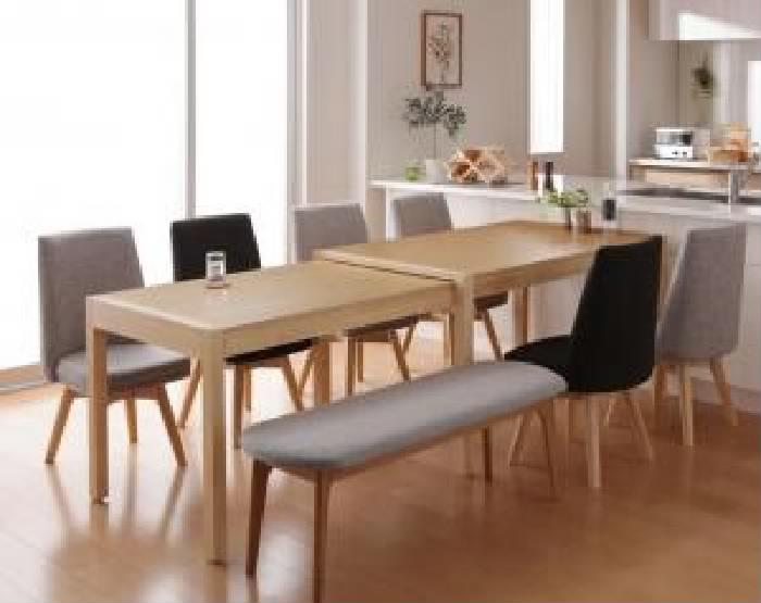 【送料無料】スライド伸縮テーブルダイニング エスフリー 8点セット(テーブル+チェア6脚+ベンチ1脚) (テーブル幅 W135-235)(木材カラー ナチュラル)(生地カラー 【6脚】ライトグレー) イス 椅子