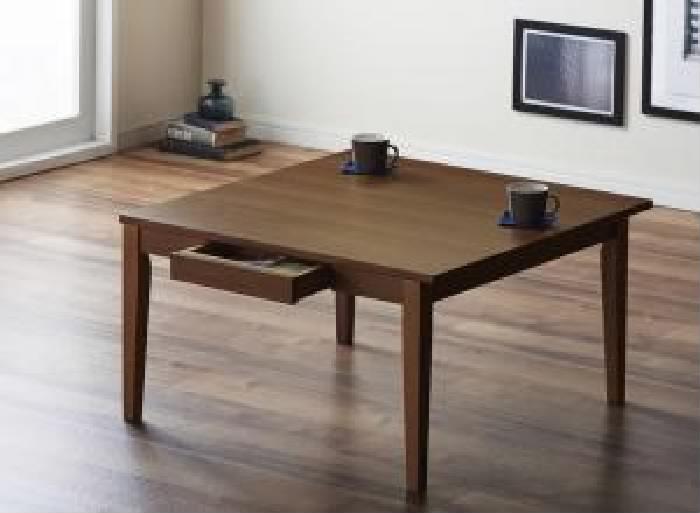 【送料無料】シンプルモダンデザイン・引き出し付きこたつテーブル フォワイネ こたつテーブル (天板サイズ 正方形(75×75cm))(カラー ブラウン) 茶