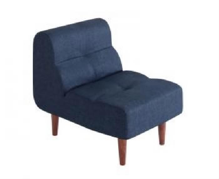 【送料無料】単品 こたつもソファも高さ調節できるリビングダイニング ノルデン用 ダイニングソファ (1人掛け 座面幅 1P)(カラー グレー)
