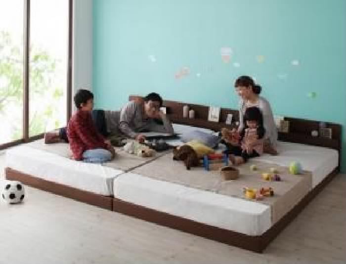 【送料無料】親子で寝られる棚・コンセント付き安全連結ベッド ファミリーベ 国産ボンネルコイルマットレス付き (幅サイズ ワイドK260(SD+D) )(奥行サイズ レギュラー)(カラー ウォルナットブラウン) 茶