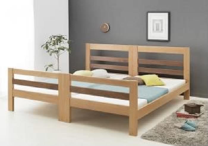 【送料無料】モダンデザイン天然木2段ベッド シルヴァーノ ベッドフレームのみ (幅サイズ シングル)(フレームカラー ナチュラル) シングルベッド 小さい 小型 軽量 省スペース 1人