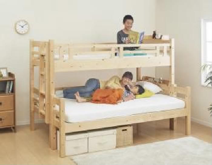 【送料無料】単品 ダブルサイズになる・添い寝ができる二段ベッド キニオン用 ベッドフレームのみ (幅サイズ シングル・ダブル)(総幅 レギュラー)(フレームカラー ホワイト) シングルベッド 小さい 小型 軽量 省スペース 1人 ダブルベッド 大きい 大型 2人 夫婦
