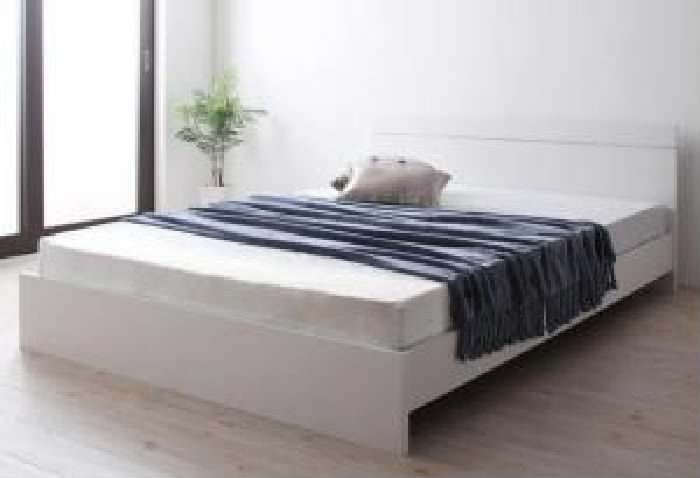 【送料無料】ずっと使えるロングライフデザインベッド フェアメーゲン 国産ボンネルコイルマットレス付き (幅サイズ シングル)(奥行サイズ レギュラー)(カラー ホワイト) シングルベッド 小さい 小型 軽量 省スペース 1人 白