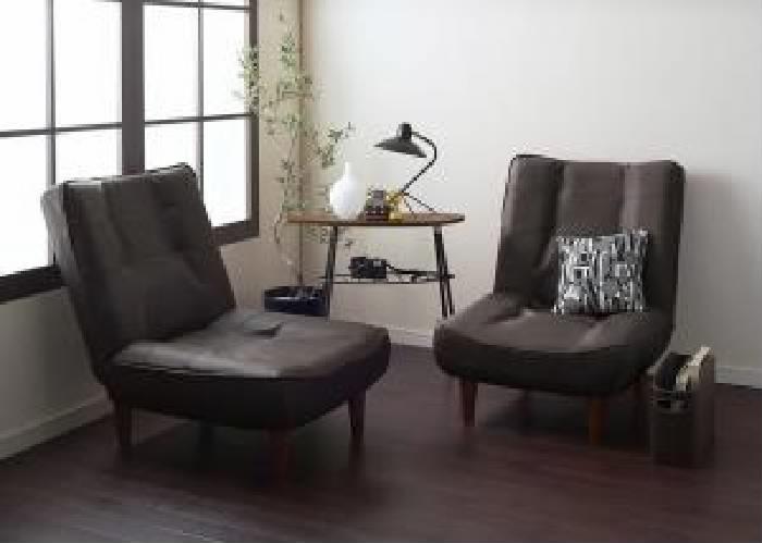 【送料無料】ハイバックコイルソファ レザー リネット ソファ2点セット (1人掛け 座面幅 1P×2)(カラー ブラック) 黒
