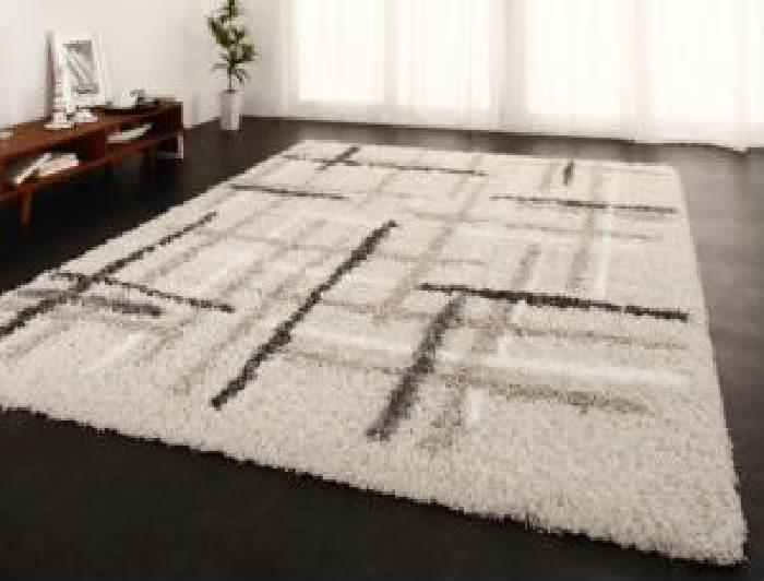 【送料無料】モダンデザインウィルトン織りボリュームシャギーラグ クロッセ ラグ (幅×高さ 133×190cm)(カラー アイボリー) 白