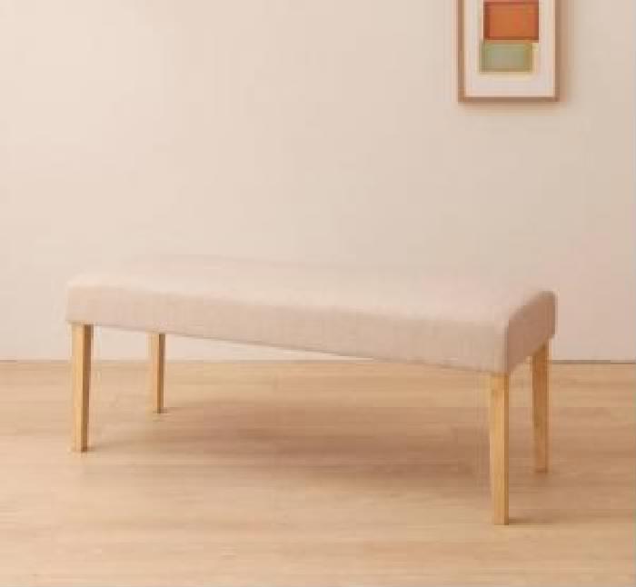 【送料無料】単品 ファミリー向け タモ材 ハイバックチェア ダイニング ウラノス用 ベンチ (2人掛け 座面幅 2P)(座面カラー ベージュ) イス 椅子
