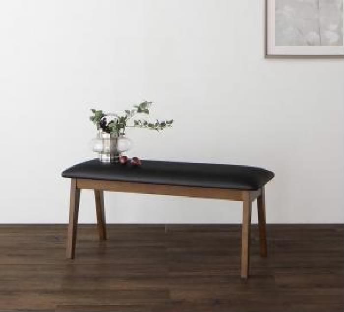 【送料無料】単品 ベンチ ファミリー向け ウォールナット材 ハイバックチェアダイニング ダフネ (2人掛け 座面幅 2P)(座面カラー ブラック) イス 椅子 黒