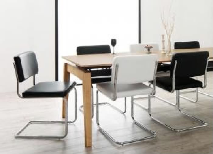 【送料無料】7点セット(テーブル+チェア6脚) デザイナーズテイスト 北欧モダンダイニングセット チェスカ (テーブル幅 W140-240)(チェアカラー ブラック4脚+ホワイト2脚) イス 椅子 白 黒