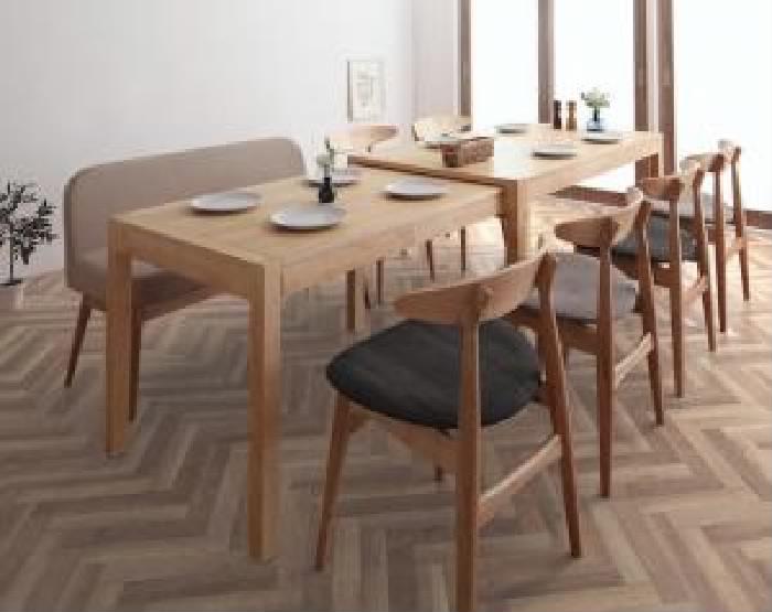【送料無料】8点セット(テーブル+チェア6脚+ソファベンチ1脚) 北欧デザイン スライド伸縮テーブル ダイニングセット ソラ (テーブル幅 W135-235)(チェアカラー ライトグレー6脚) イス 椅子