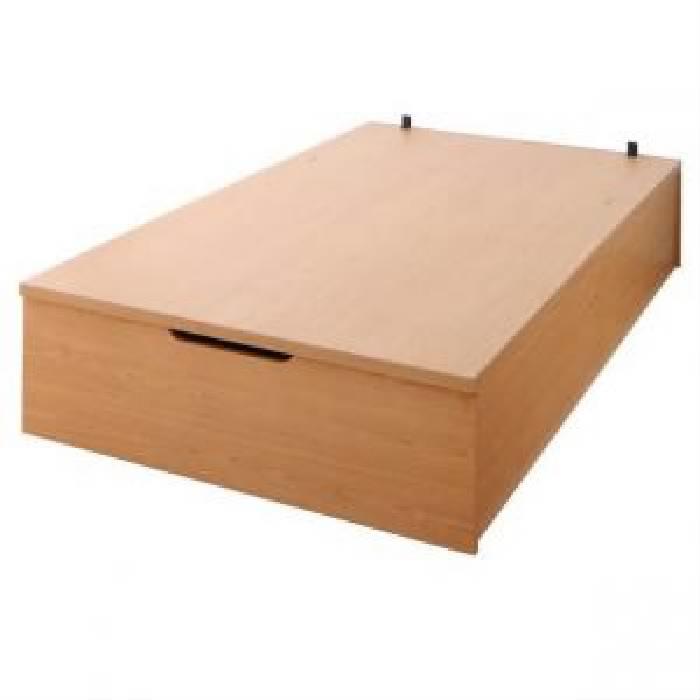 【送料無料】単品 シンプルデザイン ガス圧式大容量跳ね上げベッド オルマー用 ベッドフレームのみ 組立設置 縦開き (幅サイズ セミダブル)(深さ ラージ)(フレームカラー ホワイト) セミダブルベッド 中型 ゆったり 1人 白