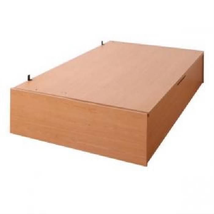 【送料無料】単品 ベッドフレームのみ シンプルデザイン ガス圧式大容量跳ね上げベッド オルマー (組立設置 横開き )(幅サイズ シングル)(深さ グランド)(フレームカラー ナチュラル) シングルベッド 小さい 小型 軽量 省スペース 1人
