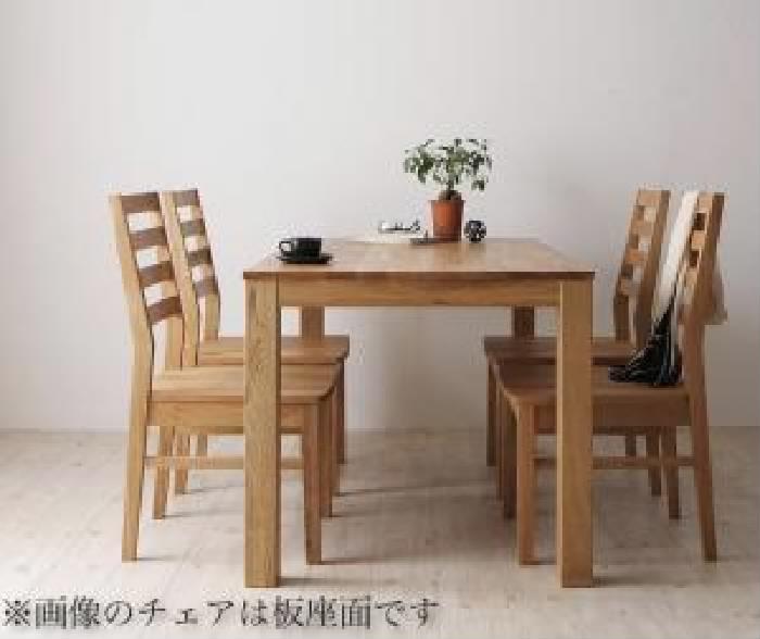 【送料無料】5点セット(テーブル+チェア4脚) 総無垢材ワイドダイニング クルスス (オーク PVC座 )(テーブル幅 W180)(テーブルカラー オークナチュラル)(座面カラー ホワイト) イス 椅子 白