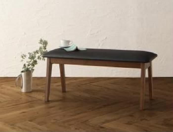【送料無料】単品 ベンチ 天然木 ウォールナット無垢材 ハイバックチェア ダイニング バルゴ (2人掛け 座面幅 2P)(座面カラー ブラック) イス 椅子 黒