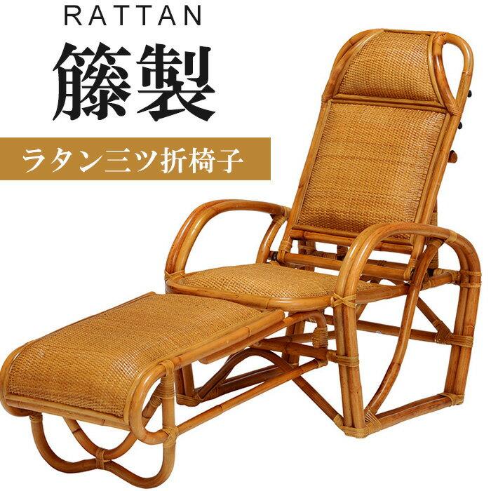 クッション入り三ツ折椅子(ブラウン) RTB-1381BR  【送料無料】