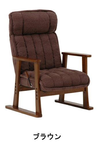 座椅子(ブラウン) LZ-4432BR 【送料無料】