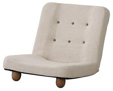 【送料無料】脚付き座椅子 【ベージュ】