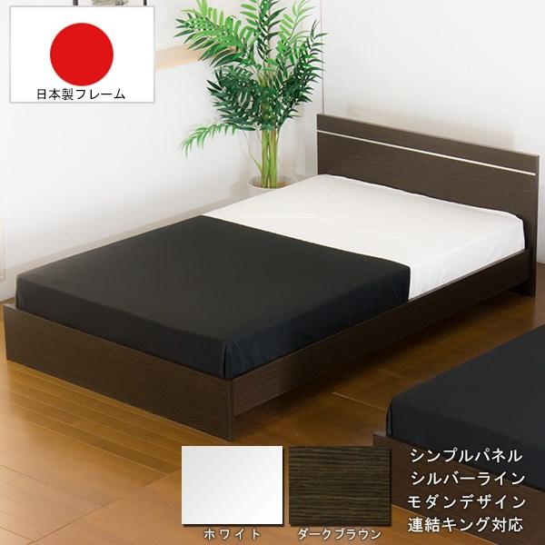 デザインパネルベッド シングル 日本製ハードボンネルコイルマットレス付きマット付 シングルベッド シングルサイズ BED ベット 白 ホワイト WH 焦げ茶 ダークブラウン DBR S 【送料無料】