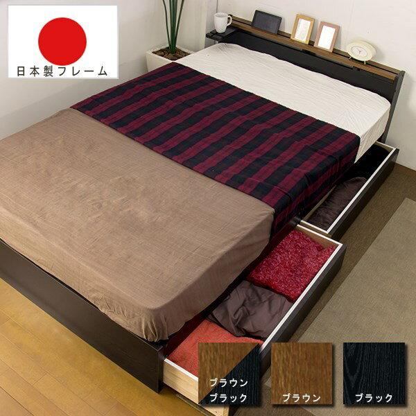棚テーブル引出し付ベッド セミダブル 日本製ボンネルコイルマットレス付きマット付 引き出し BED ベット 黒 ブラック BK 茶 ブラウン BR SD 【送料無料】