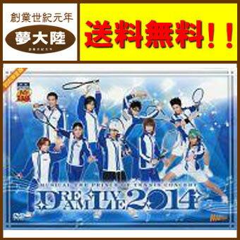 【中古】【DVD】ミュージカル テニスの王子様 DREAM LIVE 2014 [初回限定版]【併売商品】【山形南店】