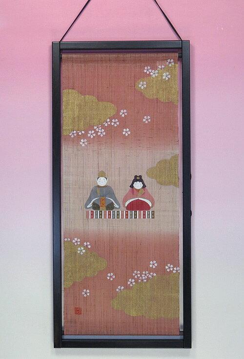 和風枠入りタペストリー・稚児雛 (雛祭り)/ 和モダン タペストリー