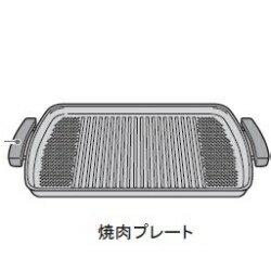 【送料無料】東芝 TOSHIBA ☆ホットプレート付属プレート 32280129 ※取寄せ品