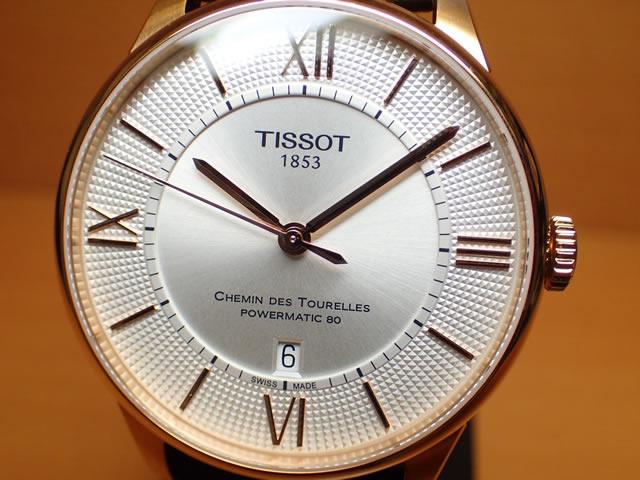 ティソ TISSOT 腕時計 CHEMIN DES TOURELLES (シャミン・ドゥ・トゥレル) パワーマティック80 メンズ T0994073603800 【正規輸入品】 分割払いもOKです