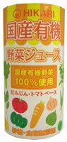 野菜ジュース国産 無農薬・無添加有機JAS認定品国産有機野菜ジュース125ml×90個