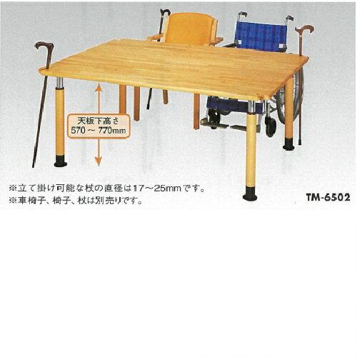 激安販売店 【送料無料】 昇降式多目的テーブル(杖立て掛け機能付) W1800×D900×H600~800mm 44kg