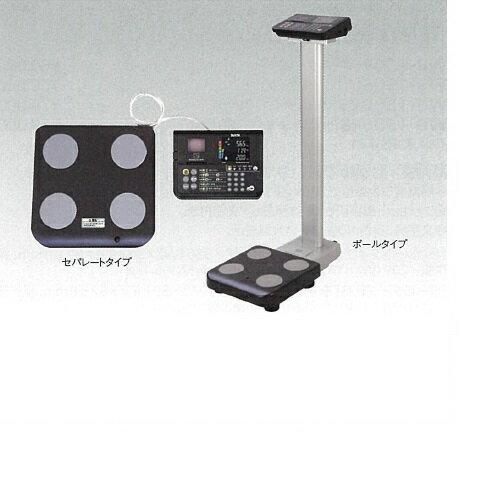 【送料無料】 デュアル周波数体組成計 ポールタイプ W360×D677×H1070mm 13.1kg