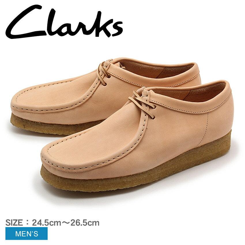送料無料 クラークス オリジナルス CLARKS カジュアルシューズ ワラビー ナチュラルタン(CLARKS 26122620 WALLABEE)メンズ 男性 ブランド 靴 天然皮革 本革 [170902deal]