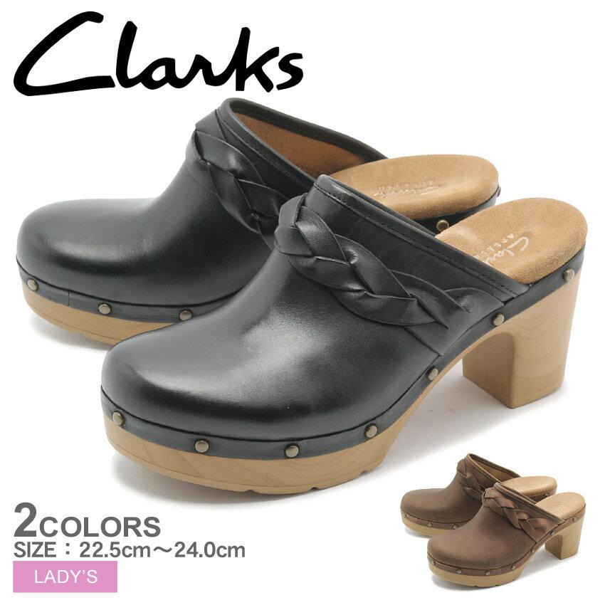 全国送料無料 クラークス アルチザン レディラ メグ(clarks artisan ledella meg)ヒール 本革 レザー おしゃれ ミュール シューズ 靴レディース 女性