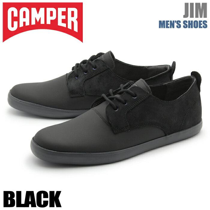 全国送料無料 カンペール ジム ブラック(CAMPER JIM K100084 009)ヌバック レザー コンフォート カジュアル おしゃれ スニーカー シューズ 靴メンズ 男性