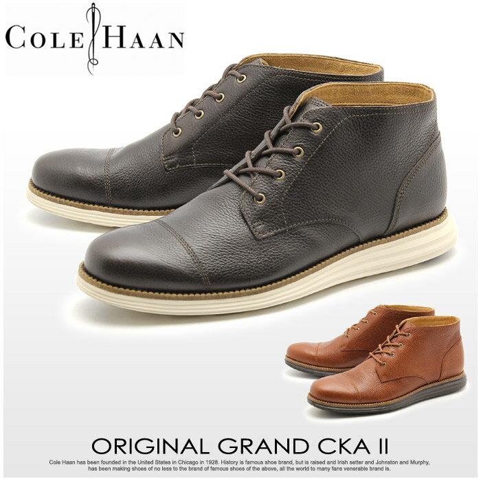 全国送料無料 コールハーン オリジナル グランド チャッカ 2(COLE HAAN ORIGINAL GRAND CHUKKA II)軽量 スムース レザー カジュアル デザート ブーツ シューズ 靴メンズ 男性
