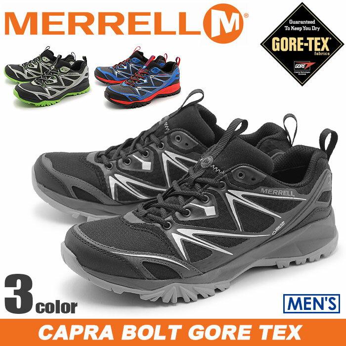送料無料 メレル MERRELL カプラ ボルト ゴアテックス 全3色merrell J35371 J35379 J35373 CAPRA BOLT GORE TEXトレッキングシューズ 靴メンズ(男性用)