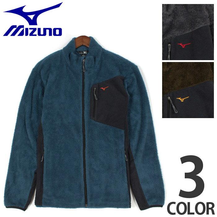 ミズノ MIZUNO フリースジャケット シャギーフリースジャケット 全3色(MIZUNO A2JC6626 29 08 35 )メンズ(男性用) アウター