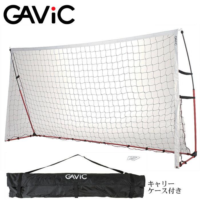 送料無料 ガビック トレーニング GAVIC クイックゴール L ホワイトgavic GC1233サッカー フットサル ゴール メンズ(男性用) レディース(女性用)