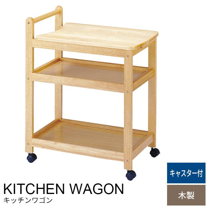 キッチンワゴン 木製 ポットワゴン 2段 キャスター付き