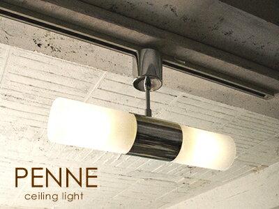 【送料無料】【 PENNE ceiling light 】 シーリングライト