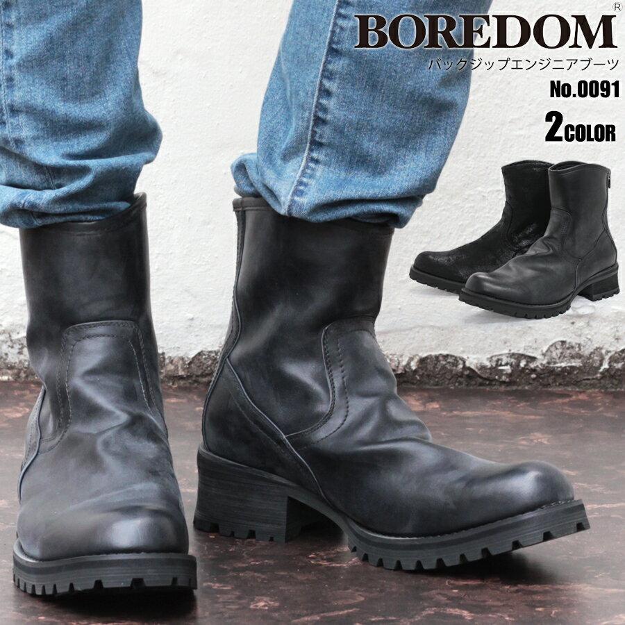 [送料無料]ショートブーツ【BOREDOM ボアダム】シャーリング エンジニアブーツ【2色展開】No.0091 メンズ エンジニア ブーツ バックジップ 靴 タンクソール boots カジュアル ブーツ ジップ スエード