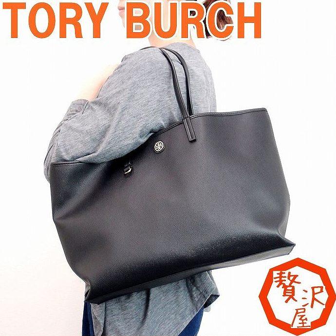 トリー�ー� �ッグ TORYBURCH トート�ッグ ショルダー�ッグ レディース 18169688-001 ブランド 人気